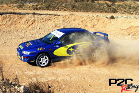 P2C Racing - Stages de Pilotage Rallye Terre