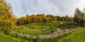 Eco'Parc